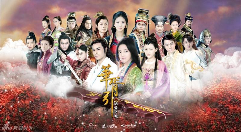 Hình ảnh trong phim Hoa tư dẫn