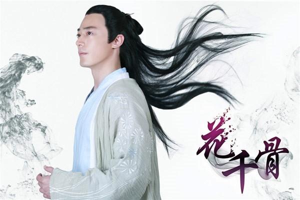 Vẻ đẹp của ngôi sao Đài Loan sinh năm 1979 này còn khiến khán giả nữ mê mệt, trở thành