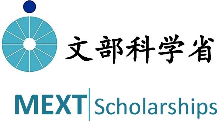 Học bổng MEXT