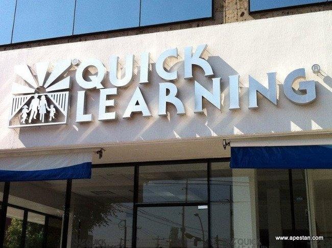 Học nhanh