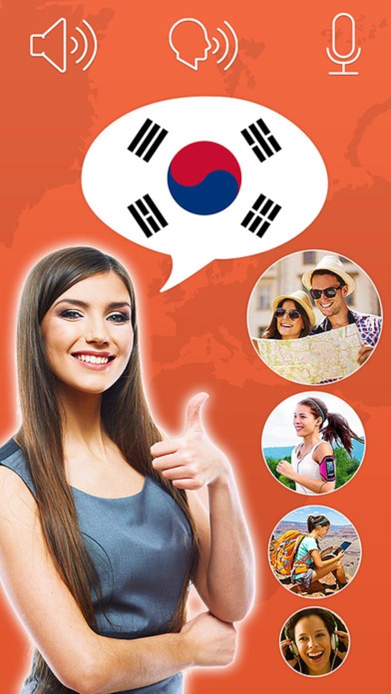 Giao diện của ứng dụng Học tiếng Hàn Quốc - Mondly