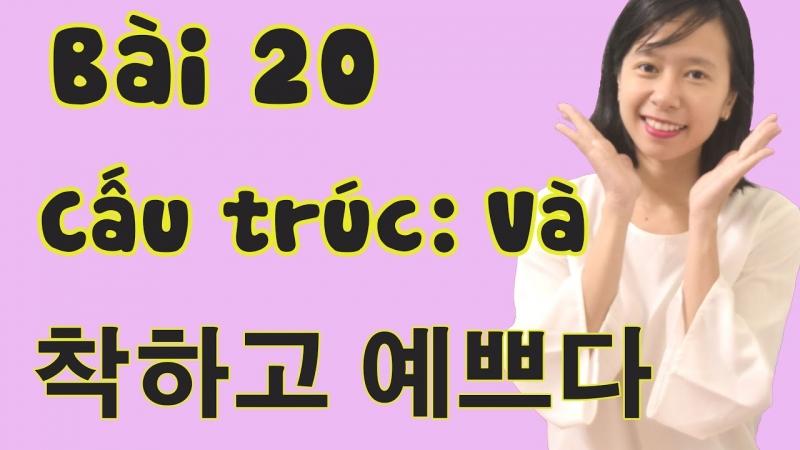 Top 6 trang web học tiếng Hàn online miễn phí bạn nên tham khảo