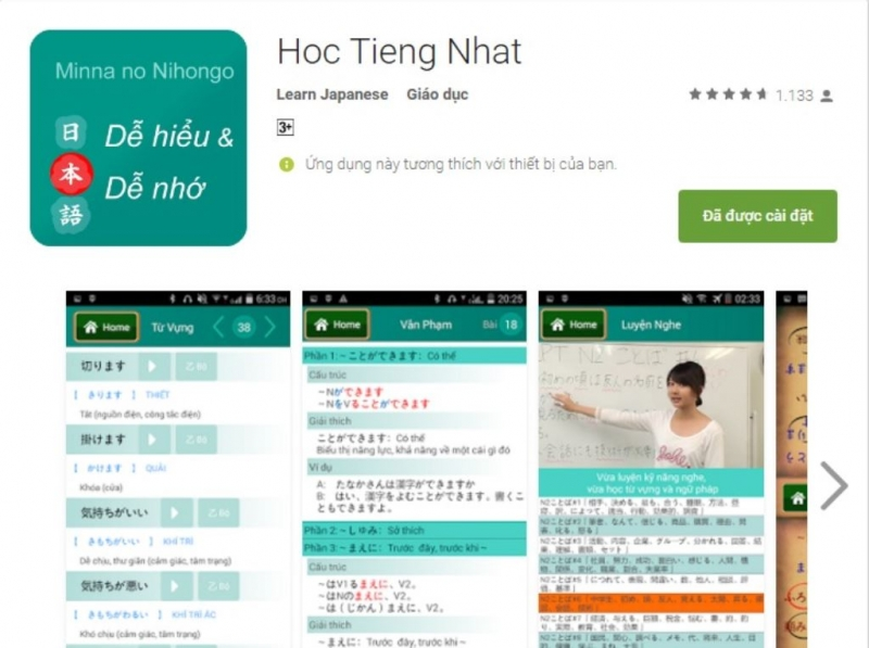 Hoc Tieng Nhat (Learn Japanese)