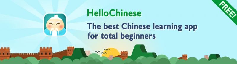 Học tiếng Trung cùng HelloChinese