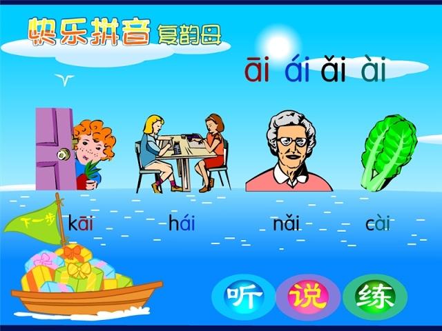 Học tiếng Trung theo chủ đề là một phần mềm cực hấp dẫn dành cho điện thoại Android