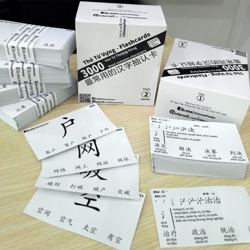 Flash card được hiểu là một loại thẻ hay là mẩu giấy mang thông tin
