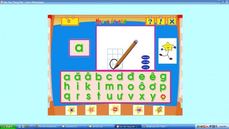 Hình ảnh của phần mềm