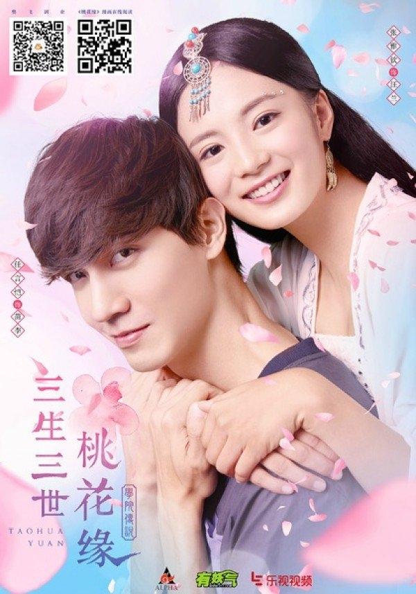 Cặp đôi diễn viên chính trong phim với trang phục cổ trang và hiện đại