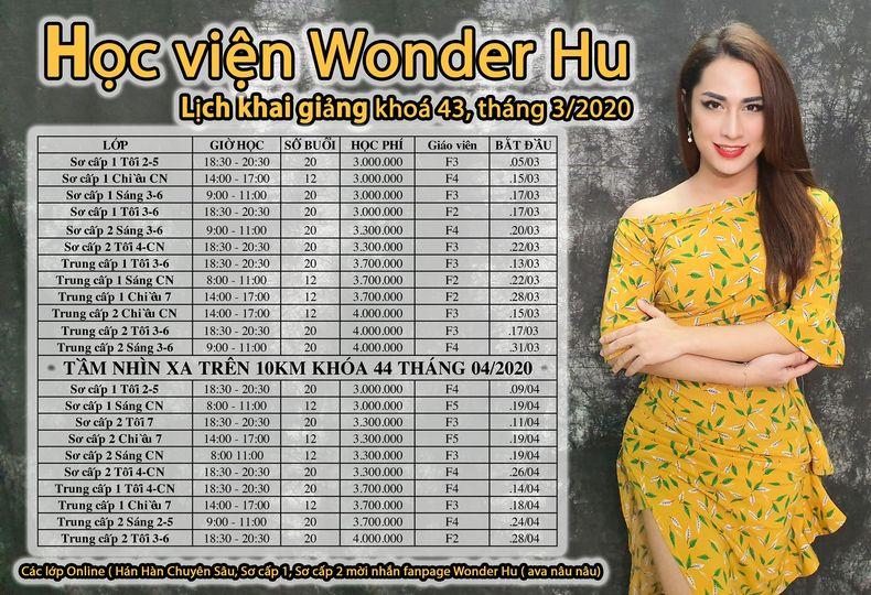 Học viện Wonder Hu