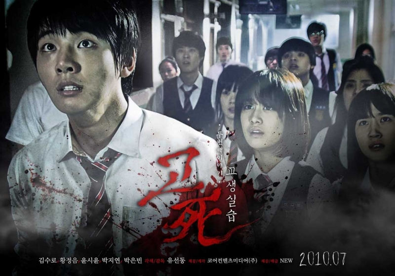 Poster của bộ phim