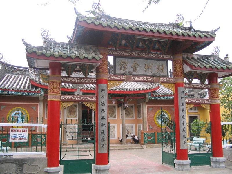 Hội quán Triều Châu, hội quán Quảng Đông, hội quán Phúc Kiến