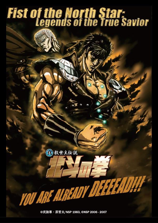 Bìa truyện Hokuto No Ken.