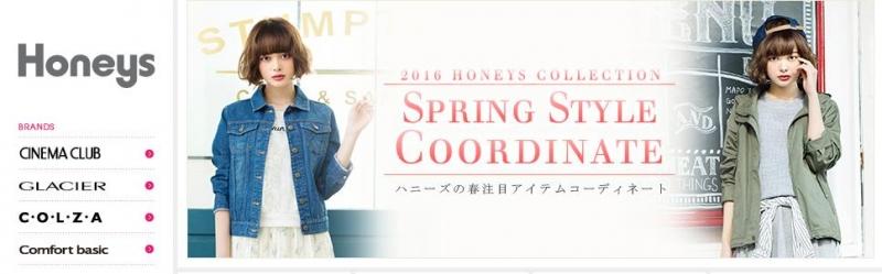 Honeys - spring style