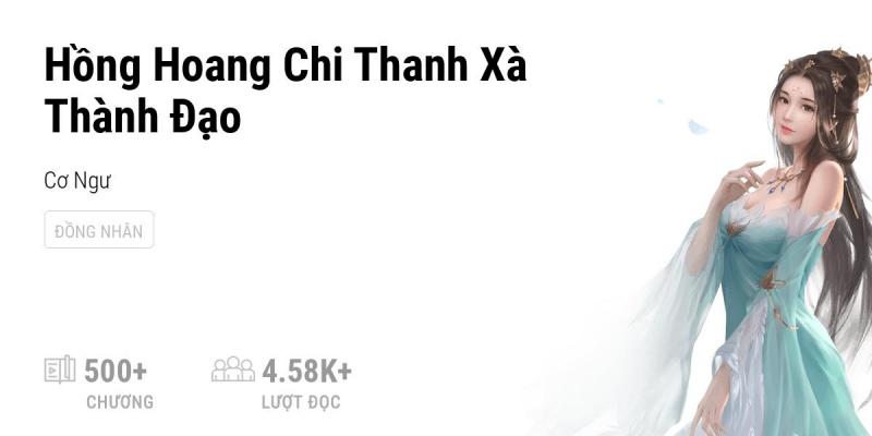 Hồng Hoang Chi Thanh Xà Thành Đạo