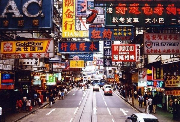 Hong Kong nằm ở vị trí thứ 8 trong danh sách