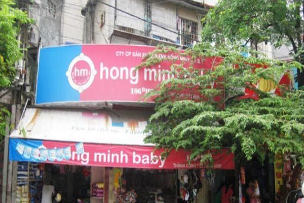 Một chi nhánh của Hồng Minh Baby
