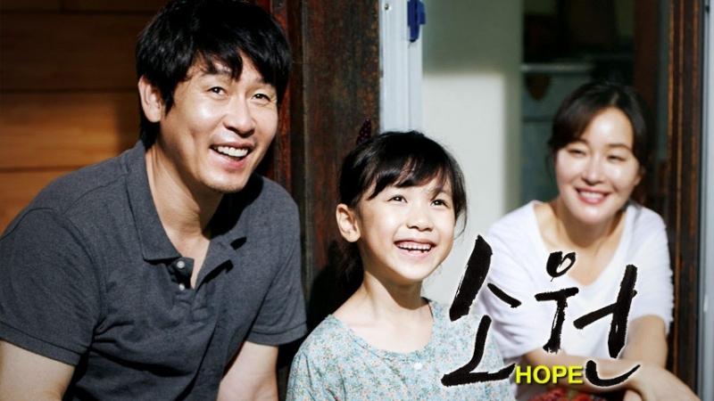 Bộ phim Hope đã lấy đi nước mắt của rất nhiều khán giả màn ảnh nhỏ