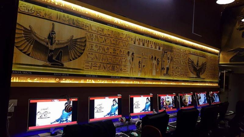 Trung tâm trò chơi Horus
