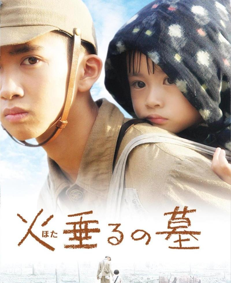 Hotaru No Haka (The grave of fireflies) Movie.