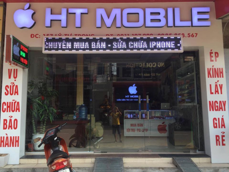 HT Mobile