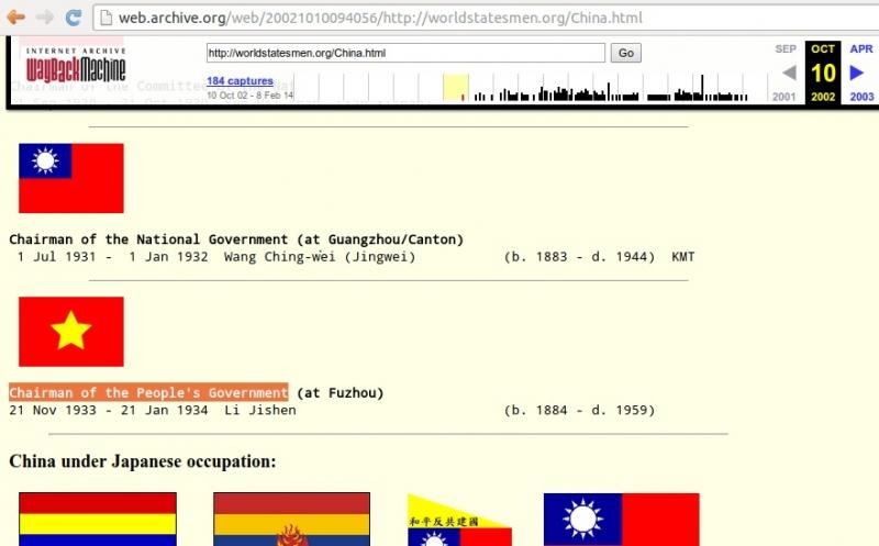 Archive.org là một cỗ máy tìm kiếm vô cùng lý tưởng cho những ai đam mê về lịch sử