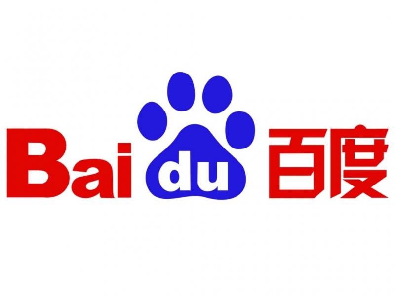 Baidu là cổ máy tìm kiếm lớn nhất của Trung Quốc