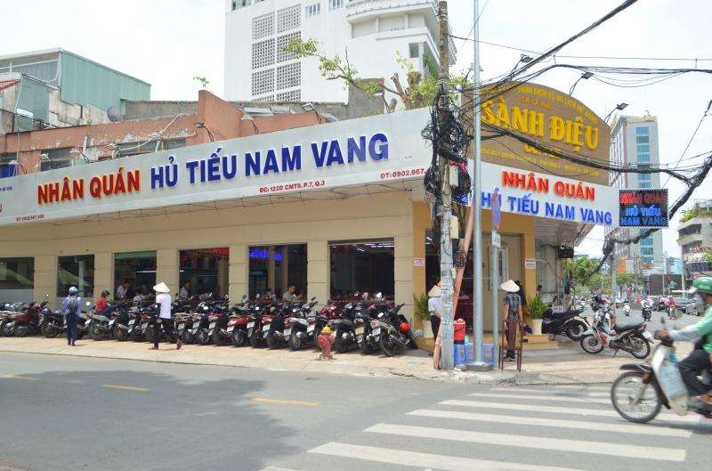 Nhân Quán - Hủ tiếu Nam Vang