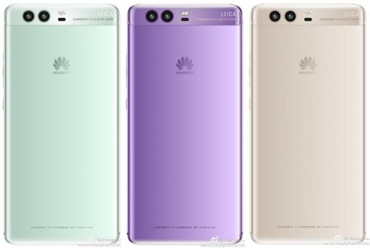 Huawei P10/P10 Plus
