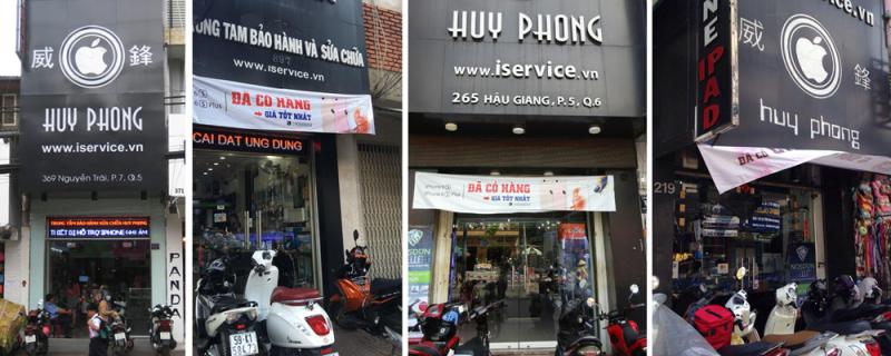 Các cơ sở Huy Phong Mobile