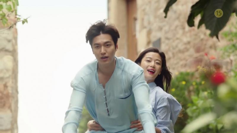 Lee Min Ho và Jun Ji-hyun