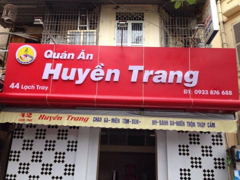 Huyền Trang quán