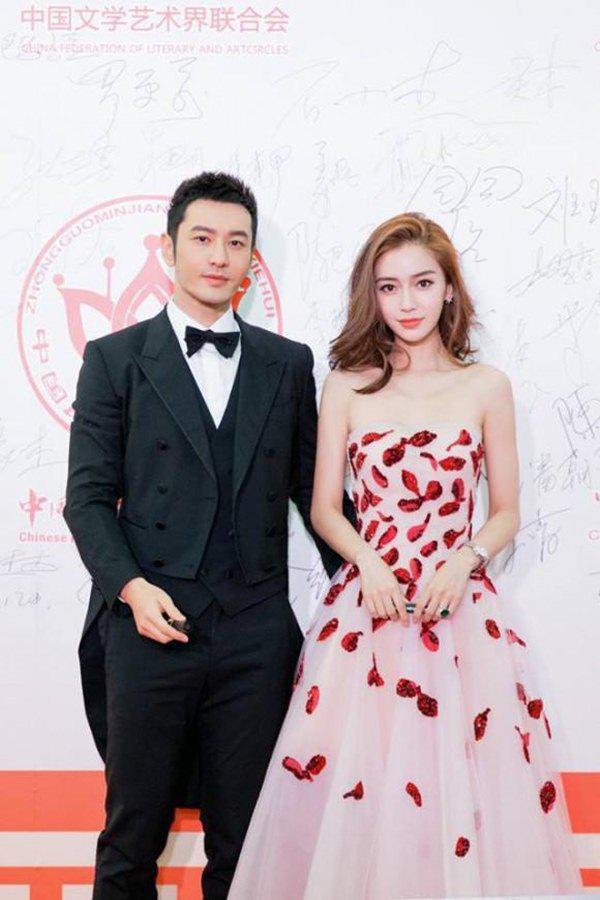 Angela Baby và Huỳnh Hiểu Minh