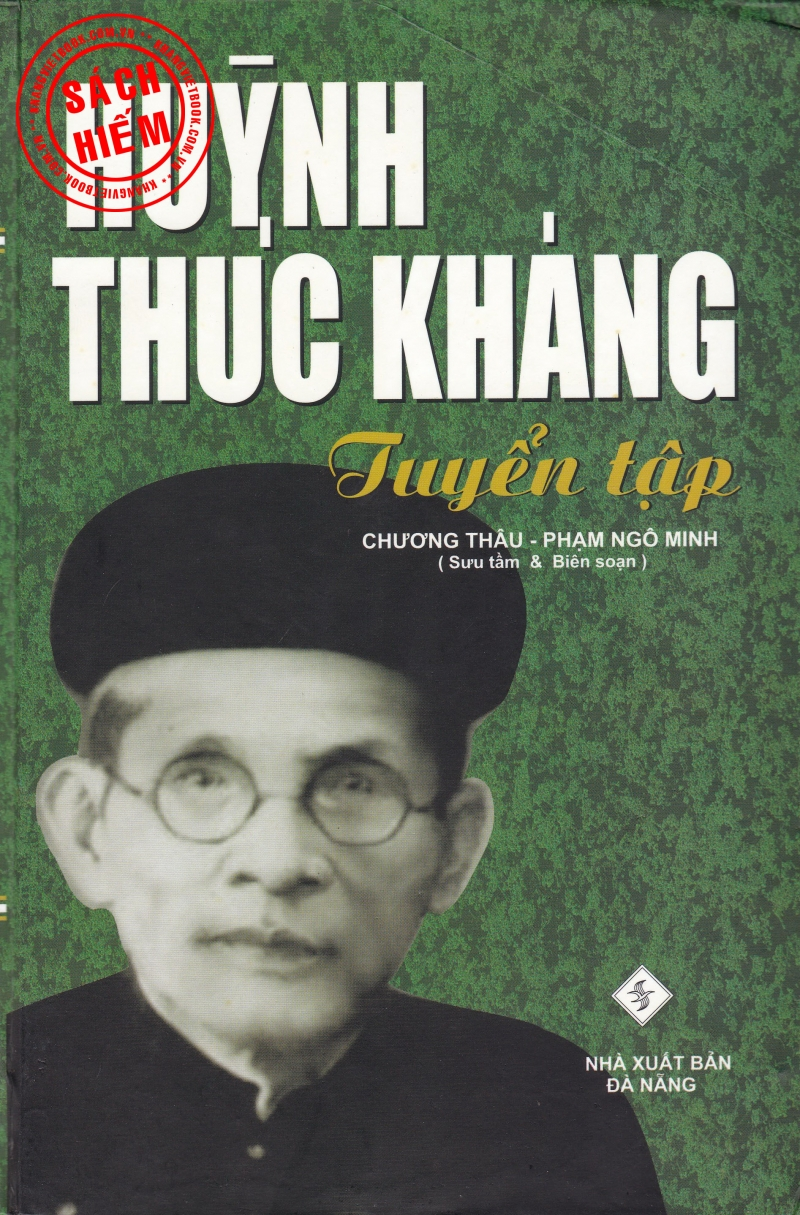 Huỳnh Thúc Kháng