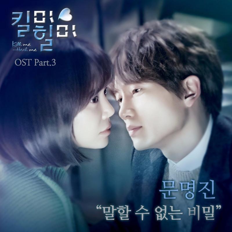 Hwang Jung Eum và Ji Sung (Kill Me, Heal Me)