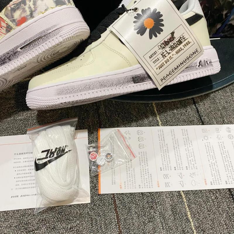 HYPE - Sneaker Đà Nẵng