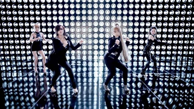 I Am The Best – 2NE1