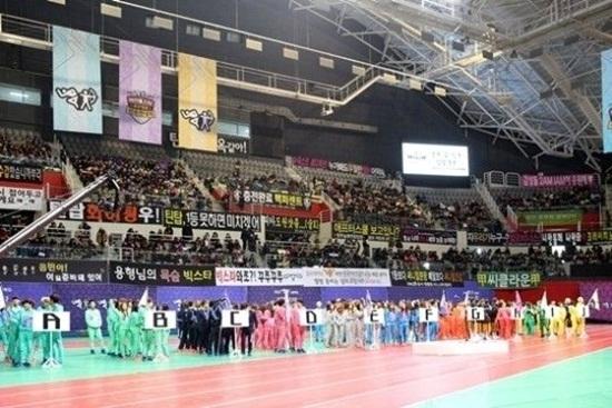 Idol Athletic Championships