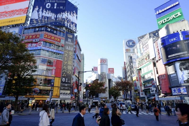 Ikebukuro có rất nhiều trung tâm thương mại