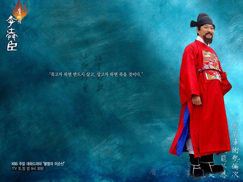 Tướng quân Yi Sun Shin là một trong số những bộ phim được đầu tư chi phí khủng nhất Hàn Quốc