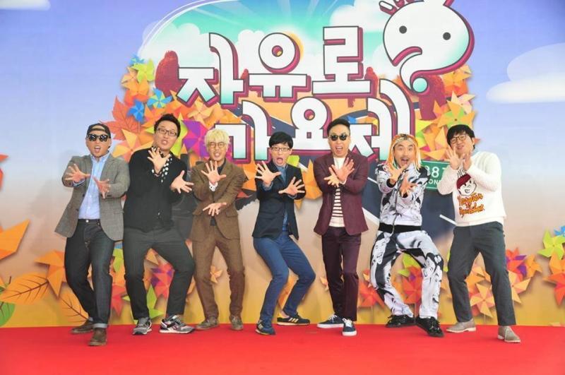 Đội hình gồm bảy thành viên của Infinity Challege.