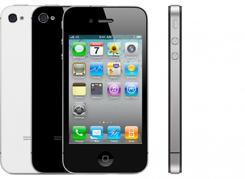 iPhone 4 sang trọng với thiết kế mặt kính