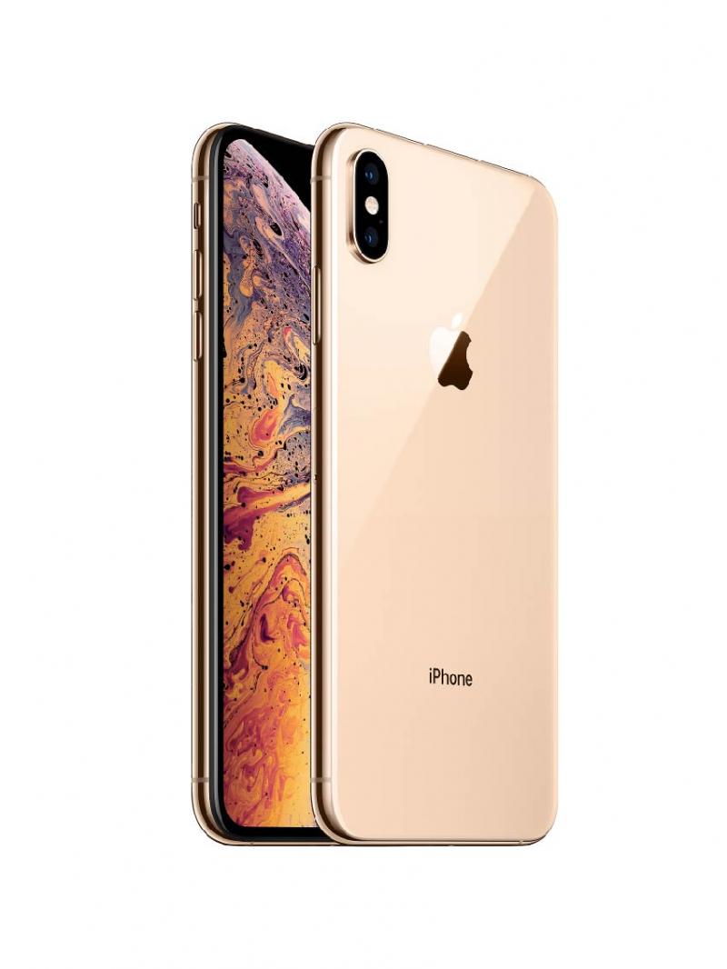 Sản phẩm iPhone XS Max 64GB