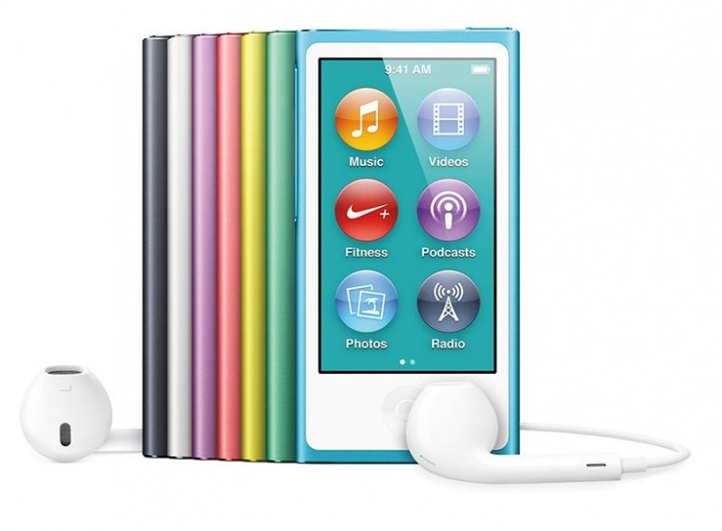 Máy nghe nhạc iPod Nano