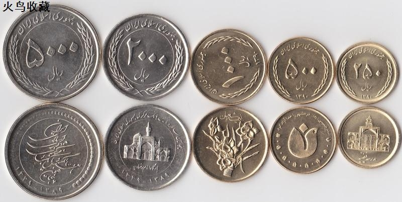 Iran là quốc gia có đồng tiền rẻ nhất thế giới