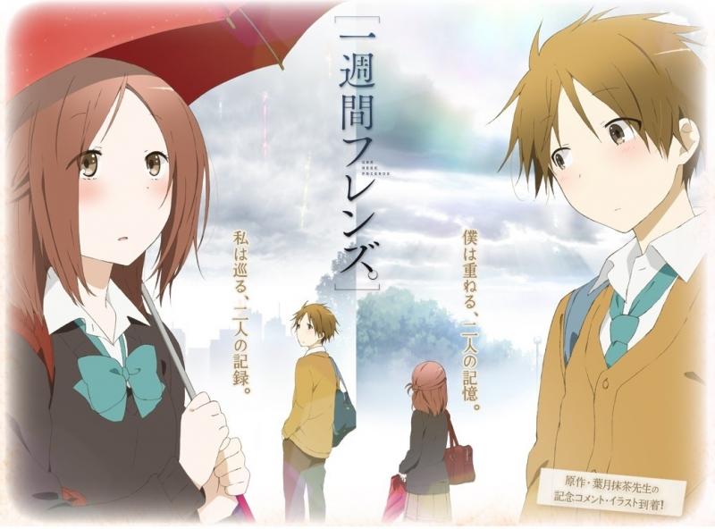 Tạo hình dễ thương của hai nhân vật trong manga