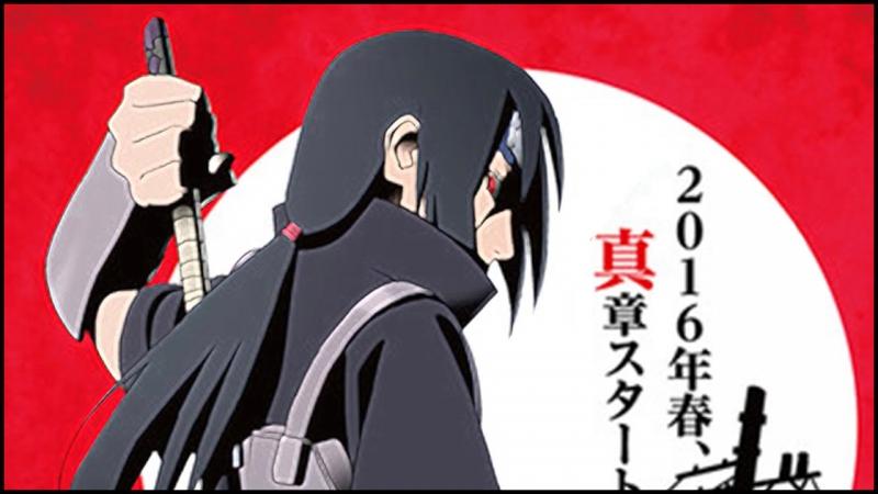Itachi Shinden