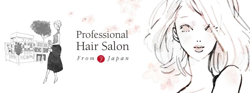 Phong cách tạo mẫu chuẩn Nhật Bản
