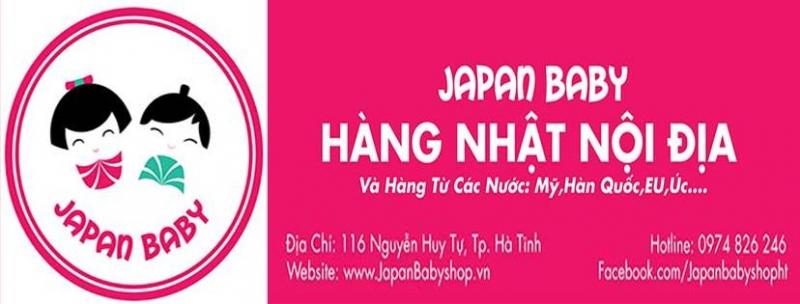 Japan baby shop