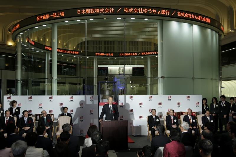 Japan Post Holding Co., Ltd