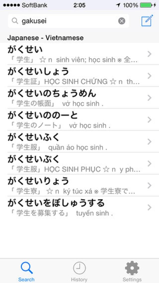 Đặc điểm nổi bật của Jdict là khả năng nhận biết và tra kanji